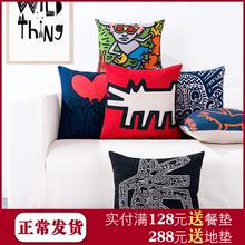 凯斯哈geKeithluring名画现代创意简约北欧棉麻沙发靠垫抱枕靠枕
