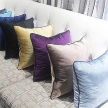 丝茉尔ge绒现代欧式lu枕沙发靠垫客厅北欧风靠枕床头靠背套