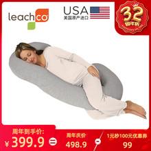 Leagehco美国lu功能孕妇枕头用品C型靠枕护腰侧睡拉链抱枕