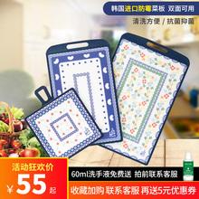 韩国原ge进口PAWlu雀双面抗菌菜板家用菜板防霉水果砧板