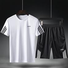 男士休ge套装两件组lu尚商务运动服装潮训练服篮球服
