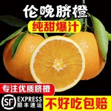 湖北秭ge伦晚子血橙lu果现摘新鲜甜橙5整箱10斤净9斤顺丰