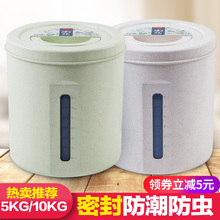 安雅密ge装家用防潮mo0斤20斤装面桶大米储存罐储米箱米缸