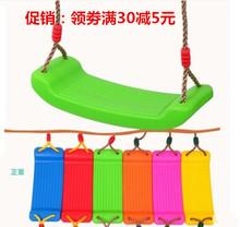 宝宝秋ge室内家用大ti千户外(小)孩子硬板秋千室外成的摇椅吊椅
