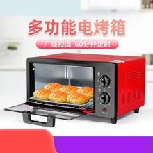电烤箱ge波炉一体电ti鱼(小)型家电烤鸡早餐家用壁挂商用台式