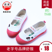宝宝体ge鞋男女童白tu儿园(小)白鞋运动鞋红蓝包头鞋透气