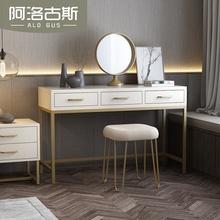 欧式简ge卧室现代简zi北欧化妆桌书桌美式网红轻奢长桌