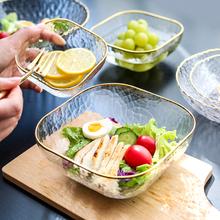 川岛屋ge红水果盆果ba意现代客厅家用北欧ins轻奢风格水晶玻璃