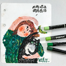 土豆鱼ge丹可林重彩ba6色mini高级灰白色大礼包社群课程