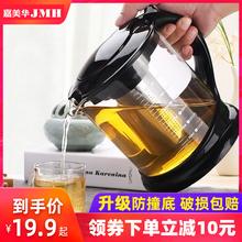 泡家用耐ge玻璃水壶过ba温大号大容量泡茶器加厚茶具套装
