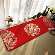 结婚庆ge品地毯婚房ci饰创意婚礼喜庆新房喜字浪漫卧室脚垫