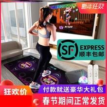 新品跑ge毯双的3Dci光电视电脑两用家用手舞足蹈游戏机