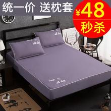 床笠单ge全棉床垫套gu米2.0m纯棉床单床罩床套1.8床席梦思保护套