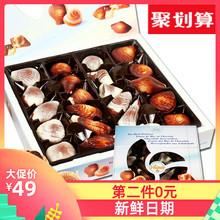比利时ge口埃梅尔贝mu力礼盒250g 进口生日节日送礼物零食