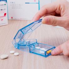 日本切ge片神器家用se切割器割剪分药刀药物分割切片分�a机4