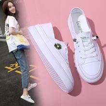 (小)白鞋ge季薄式女2su年新式网红百搭平底学生真皮透气浅口运动鞋
