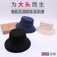 日本DZP6gecm特大码su檐防晒渔夫帽子 春夏大头围遮阳盆帽男女