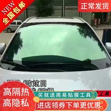汽车车ge贴膜全车膜su玻璃膜面包车隔热膜防晒膜太阳膜防爆膜