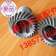 重庆机geYN311su`YC31125A配件螺旋齿轮Z24/Z24/L145/