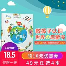 【豚宝ge 官方正款bi】(小)房子大世界(8国民俗文化)格林童话民居建筑 2-6岁