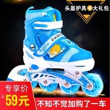 路狮儿ge全套装直排bi鞋滑冰鞋轮滑鞋男女(小)孩可调闪光