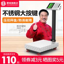 蓉城台ge防水秤商用biKg计价秤200Kg300公斤折叠称重磅称