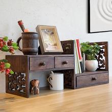 创意复ge实木架子桌bi架学生书桌桌上书架飘窗收纳简易(小)书柜