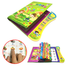 宝宝早ge0-3-6bi蒙中英文电子书点读学习机宝宝拼音有声读物