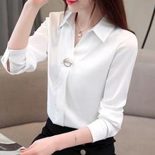雪纺衬ge女长袖春秋bi新式白领衬衣职业装宽松白色学生上衣潮