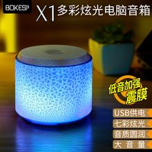 博可斯ge1 笔记本bo音响台式机桌面迷你usb多媒体(小)音箱办公室家用手机超重低