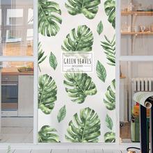 白磨砂ge胶静电可重bo贴膜北欧植物卫生间浴室移门