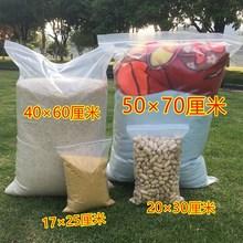 大容量ge子茶叶袋家bo保鲜自封袋 拉链式密封袋方便分装(小)型