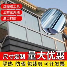 单向镜ge隔热膜玻璃bo晒膜太阳膜家用阳光房阳台遮光