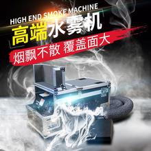 (小)型烟ge机舞台便携bo控干冰婚礼演出演唱会喷雾器婚庆