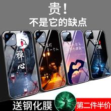 苹果1ge手机壳ipbue11Pro max夜光玻璃镜面苹果11手机套11pro