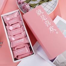 创意情ge礼盒装糖果bu男女朋友闺蜜生日表白圣诞节礼物