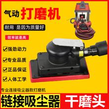 汽车腻ge无尘气动长dw孔中央吸尘风磨灰机打磨头砂纸机