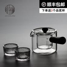爱洛琳ge耐高温玻璃li黑茶(小)青柑泡过滤花泡茶器