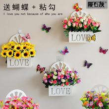 挂墙花ge仿真花艺套li假花卉挂壁挂饰吊篮室内墙面春天装饰品