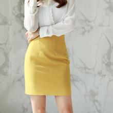 202ge新式显瘦黄lu工装职业半身裙女高腰黑色包臀裙夏季一步裙