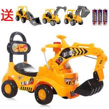 可骑儿ge挖掘机溜溜ta机大号扭扭车可坐的玩具车滑行车工程车