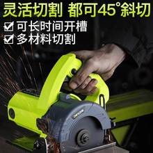 锯工地ge工动力大电tf板器插电式切割机家用木板大功率硬质