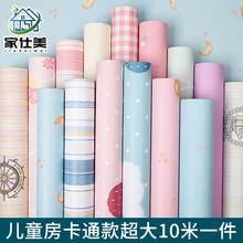 加厚防水防潮儿童ge5卧室温馨si纸床头翻新卡通壁纸