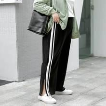 miss3ge2大码拖地si女2020秋装新式胖mm宽松高个子加长阔腿裤