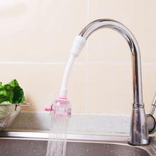 日本厨ge水龙头花洒si头 洗菜延伸器可旋转水龙头花洒节水器