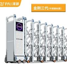 不锈钢ge动门铝合金si电动大门公司企业工厂(小)区庭院门