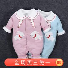 婴儿夹棉衣服连体衣冬季女