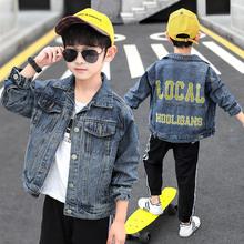 [gener]2020春装新款外套男童