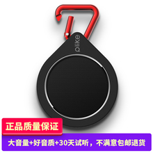 Pligee/霹雳客er线蓝牙音箱便携迷你插卡手机重低音(小)钢炮音响