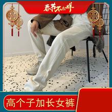 175ge个子加长女er裤新式韩国春夏直筒裤chic米色裤高腰宽松